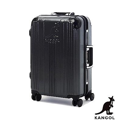 KANGOL-讓世界隨你跳動 80週年紀念款全PC鋁框20吋行李箱 -深灰