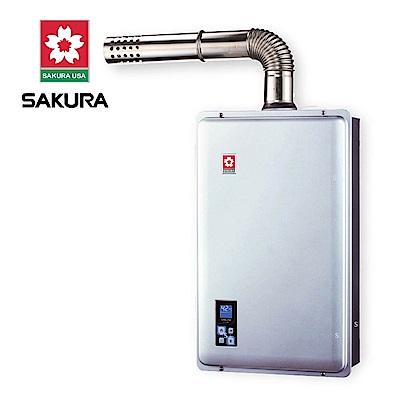 ★ 含基本安裝 ★ 櫻花 16L 強制排氣 數位恆溫 熱水器 SH-9166F