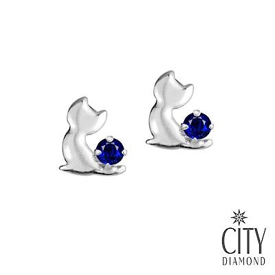 City Diamond引雅 18K可愛貓咪藍寶石耳環(東京Yuki系列)
