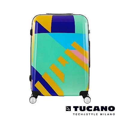 TUCANO X MENDINI 20吋拉鍊式硬殼登機行李箱-繽紛綠彩