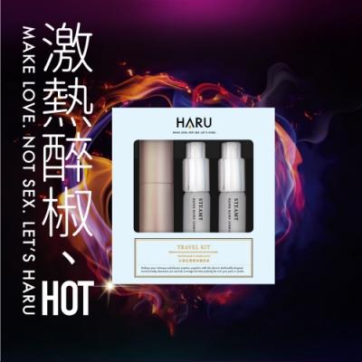 HARU 卡瓦醉椒激熱水溶性潤滑液-香檳金情愛隨身瓶