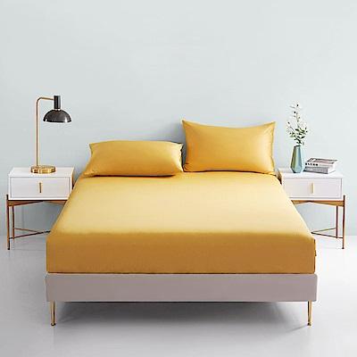 澳洲Simple Living 單人300織台灣製純棉床包枕套組(活力黃)