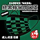 丰荷 雙鋼印 醫用口罩 綠黑格-成人/兒童(30入/盒)-2款式任選4盒 product thumbnail 1