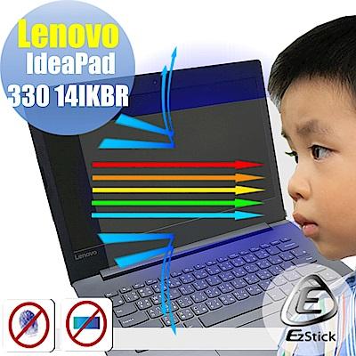 EZstick Lenovo IdeaPad 330 14 IKBR 防藍光螢幕貼