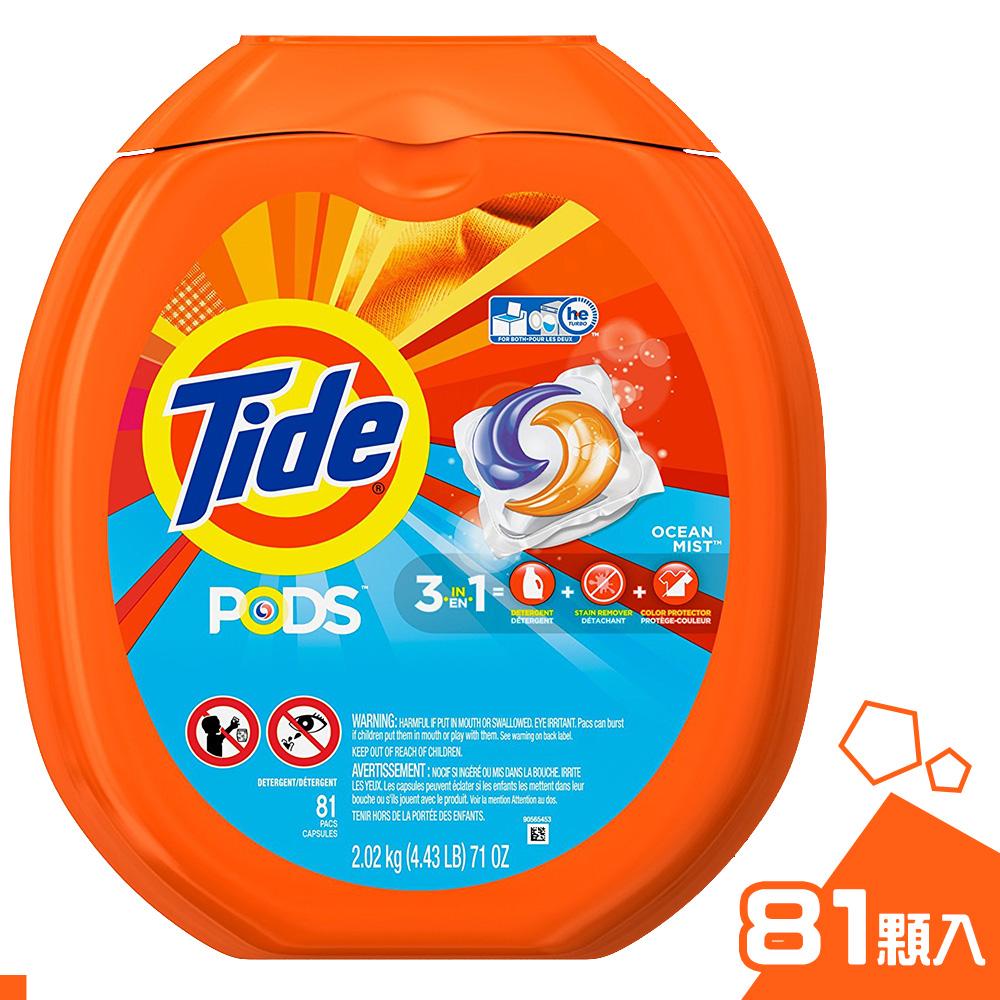 Tide 三效合一 濃縮洗衣膠球(海洋香氛) 81入 @ Y!購物