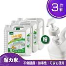 【魔力家】不卡油植物萃取濃縮洗碗精大容量4000ml-3入組