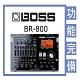 BOSS BR-800 Digital Recorder 多軌數位錄音座 product thumbnail 1