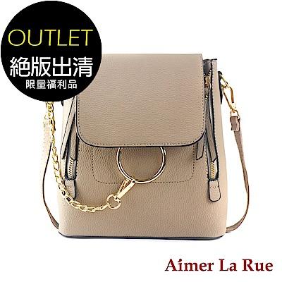 [福利品]Aimer La Rue 雙拉簡約三用後背包(棕色)(絕版出清)