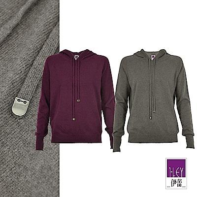 ILEY伊蕾 溫暖兔絨百搭連帽毛衣(紫/灰)