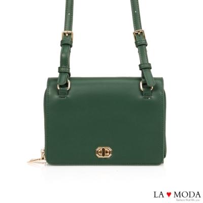 La Moda 時尚感倍增多夾層多背法大容量肩背斜背小方包(綠)