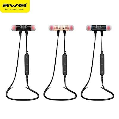 AWEI B922BL運動磁吸藍芽耳機三色可選