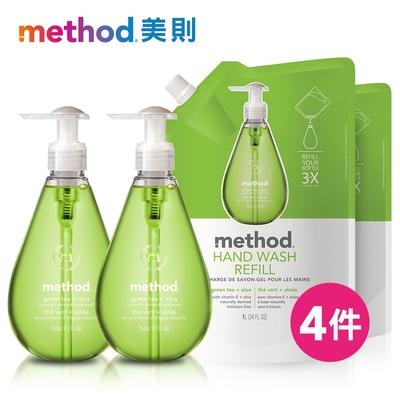 Method 美則 綠茶蘆薈洗手乳4件特惠組