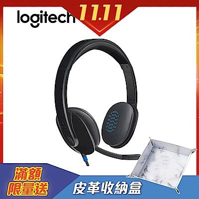 羅技H540 USB耳機麥克風