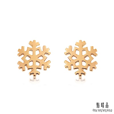 點睛品 18K玫瑰金 繽紛雪花耳環