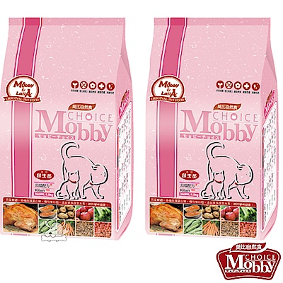 Mobby 莫比 幼貓/懷孕/授乳貓 配方飼料 1.5公斤 X 2包
