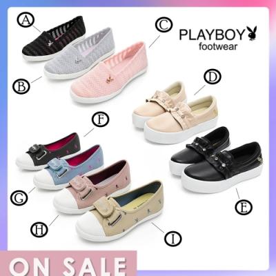 【時時樂限定】 PLAYBOY優雅簡約懶人鞋-3款可選