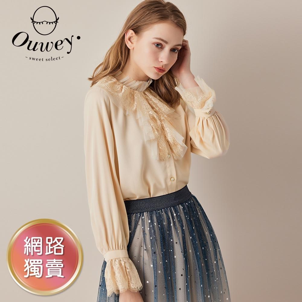 OUWEY歐薇 蕾絲網紗荷葉領雪紡上衣(深藍/杏)3211101507