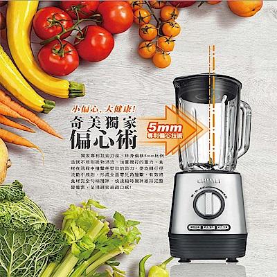 CHIMEI奇美 好偏心纖活果汁機 MX-2000S2