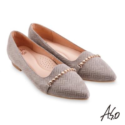 A.S.O 時尚流行 健步通勤箭紋羊絨皮低跟鞋-灰