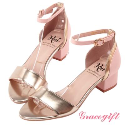 Grace gift X Rui-聯名撞色一字中跟涼鞋 淺金