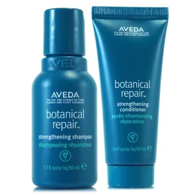 AVEDA 花植結構重鍵洗髮精50ml+花植結構重鍵潤髮乳40ml (正統公司貨)