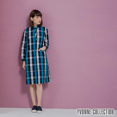 YVONNE泡泡格紋開襟長袖洋裝- 藍