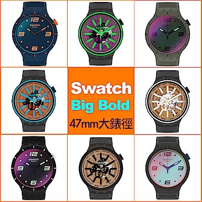 Swatch BIG BOLD系列手錶 時時樂限定88折 結帳價$3168 /送10%購物金+聯名卡7%