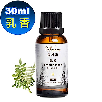 Warm 森林浴單方純精油30ml-乳香