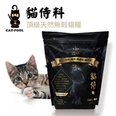 貓侍料Catpool-頂級天然無穀貓糧-雞肉+羊肉+鱉蛋粉-全齡挑嘴貓