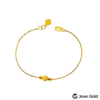 JoveGold漾金飾 純淨黃金手鍊