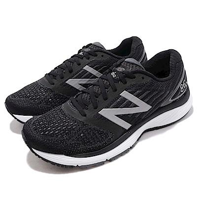 New Balance M860BK9 4E 寬楦 男鞋