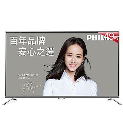 PHILIPS飛利浦 49吋 4K聯網液晶電視+視訊盒 49PUH7032