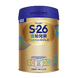 【惠氏 S-26】金幼兒樂幼兒成長配方1-3歲(850gx1罐)
