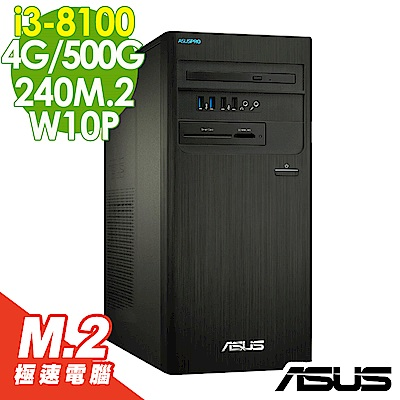 ASUS M640MB i3-8100/4G/500G+240M2/W10P