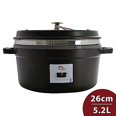 Staub 圓形琺瑯鑄鐵鍋(含蒸籠) 26cm 5.2L 黑色