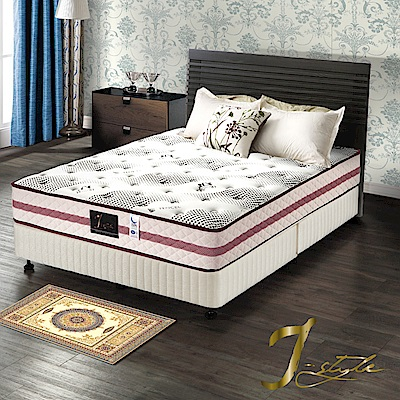 J-style婕絲黛 頂級飯店款天絲棉乳膠蜂巢式獨立筒床墊 單人加大3.5x6.2尺