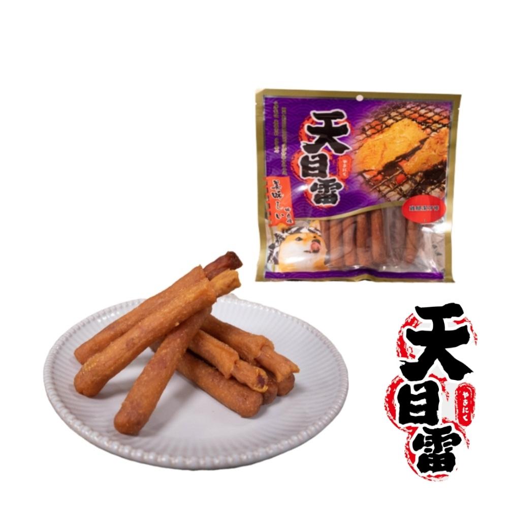 天目雷 雞腿潔牙棒  180g 台灣製造 純肉零食 肉製品 肉片零食 肉乾