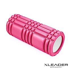 Leader X 環保EVA專業舒展塑身按摩瑜珈滾筒 滾輪 瑜珈柱 粉色 - 急速配