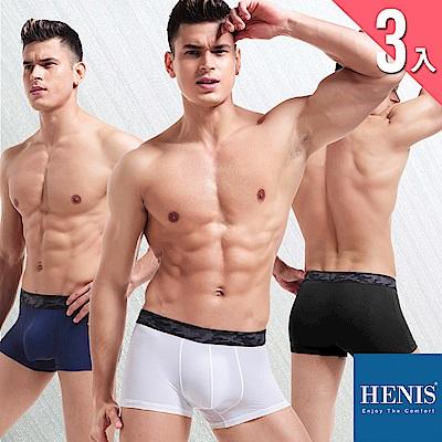 HENIS 026mm超薄冰絲 透氣零著感 機能四角褲 (3入組)
