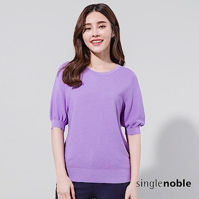 獨身貴族 女子剪影縮口袖型純色針織衫(2色)