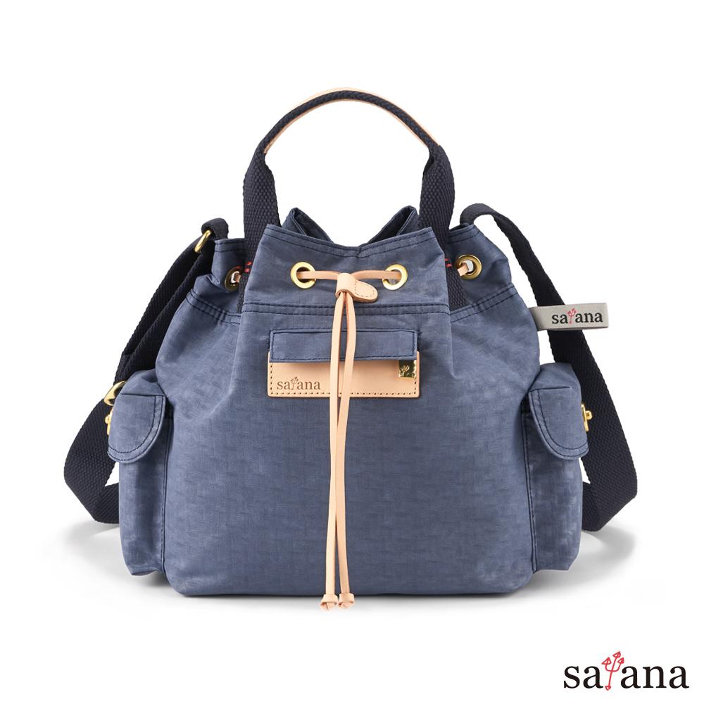 satana - Mini抽繩水桶包 - 夜影藍