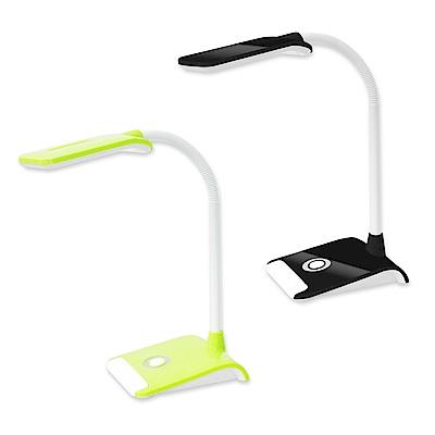 銳奇翡翠LED護眼檯燈(顏色隨機出貨) LED-147