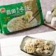 任-義美-手工水餃–韭菜豬肉(810g/盒) product thumbnail 1