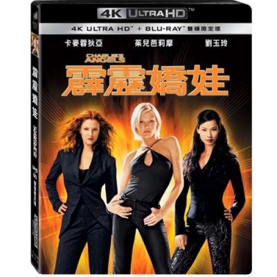 霹靂嬌娃 4K UHD+BD 雙碟限定版