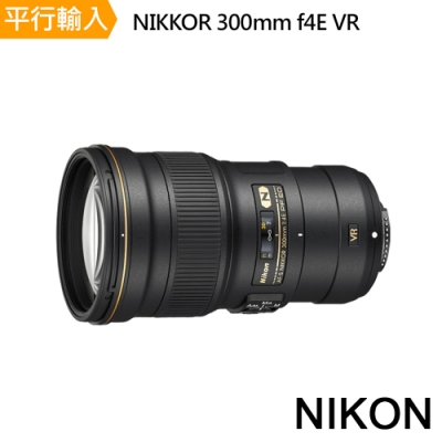 Nikon AF-S NIKKOR 300mm f4E VR防手震鏡頭*(平輸)