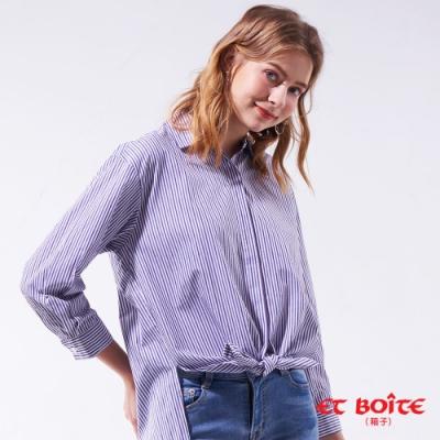箱子 BLUE WAY -前短後超長襯衫(紫)