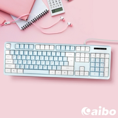 (時時樂限定)aibo KB16C 撞色發光 USB多媒體有線鍵盤