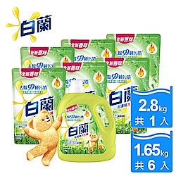 白蘭 含熊寶貝馨香精華森林晨露超濃縮洗衣精1+6超值組(2.8kgx1+1.65kgx6)