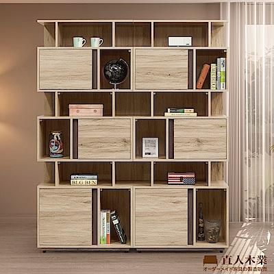 日本直人木業-MORAND北美橡木160CM功能櫃/書櫃/收納櫃