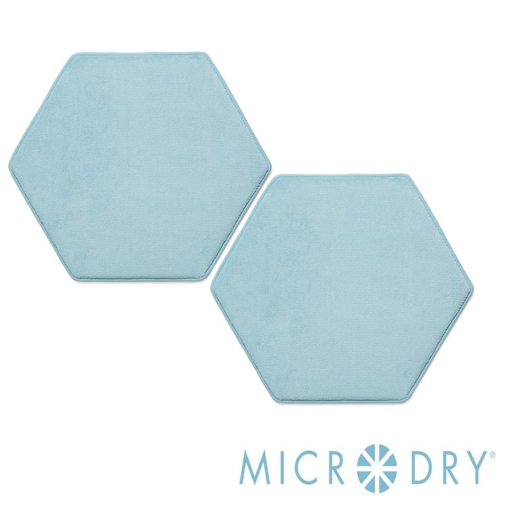 MICRODRY時尚地墊 六角形記憶綿浴墊- 海藍寶/ 2片